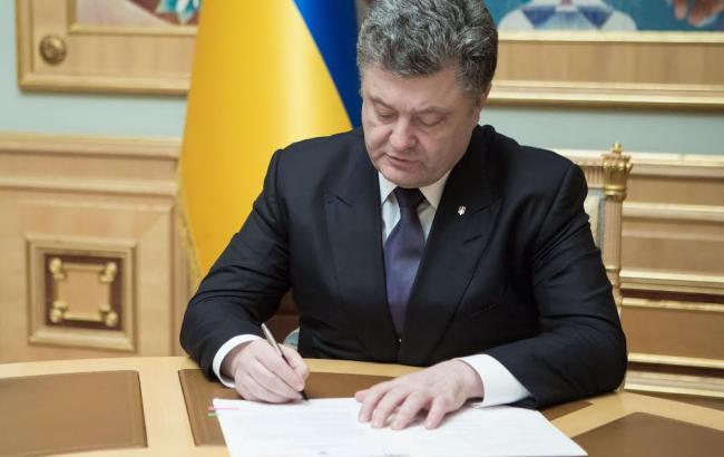 Порошенко підписав закон про порядок переміщення товарів у зону АТО, - АПУ
