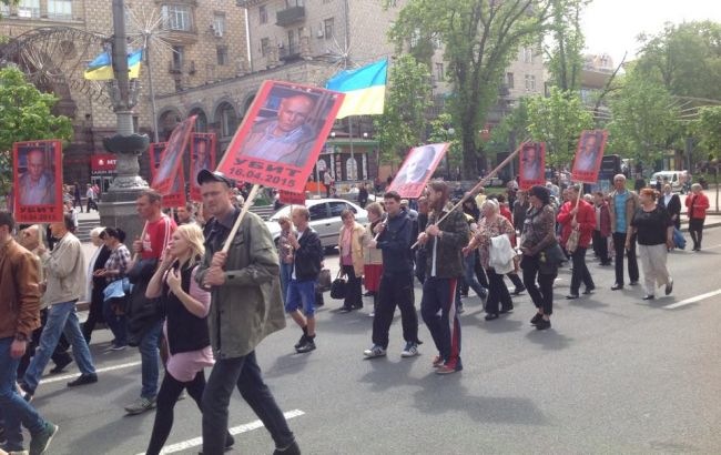 Фото: акція на Хрещатику в річницю подій в Одесі 2 травня