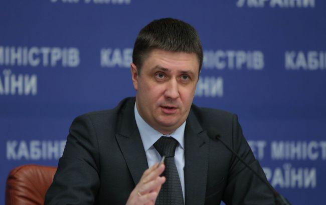Фото: вице-премьер Вячеслав Кириленко