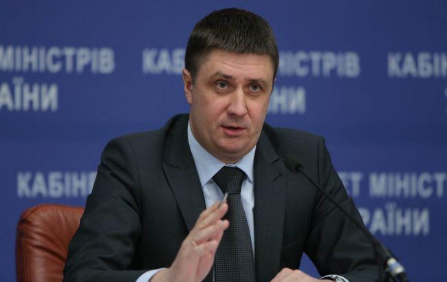 Фото: вице-премьер-министр Вячеслав Кириленко