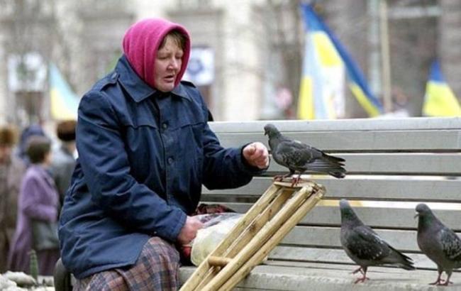 Фото: бедность в Украине