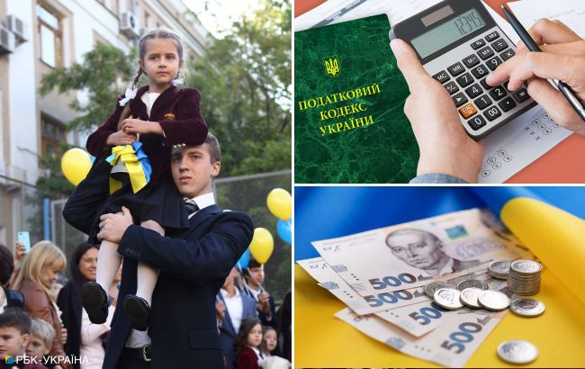 Початок навчального року, старт податкової амністії та держбюджет-2022: що чекає українців у вересні