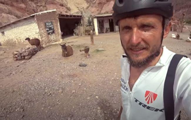 Украинская семья показала, как путешествует по Аргентине на велосипедах