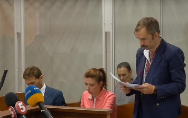 Фото: судебное заседание (скриншот с видео 5 канала)