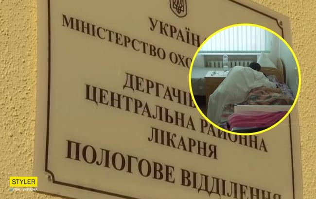 Они требовали взятку: из-за халатности врачей в Харьковской области умер неродившийся младенец