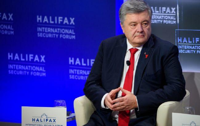 Безпековий форум у Галіфаксізакликав Україну припинити політичне переслідування Порошенка