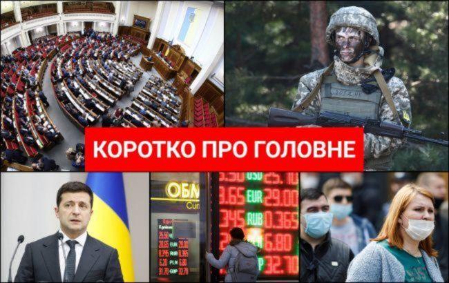 Выборы в Украине и протесты в Беларуси: новости за выходные