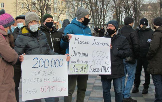 По Украине прошли акции моряков из-за коррупции в Мининфраструктуры