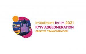 Креативна трансформація столиці стане топ-темою Інвестиційного форуму міста  Києва – 2021