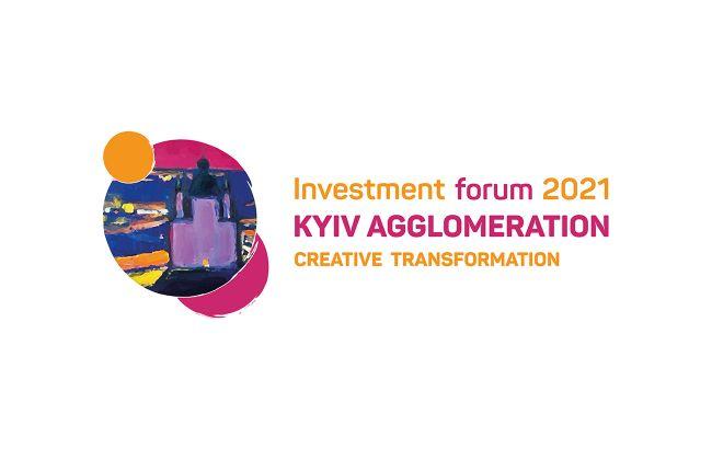 Креативная трансформация столицы станет топ-темой Инвестиционного форума города Киева-2021
