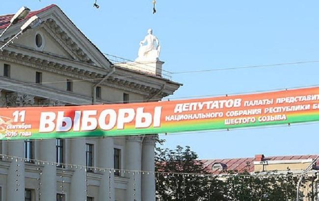 Фото: будівля білоруського парламенту