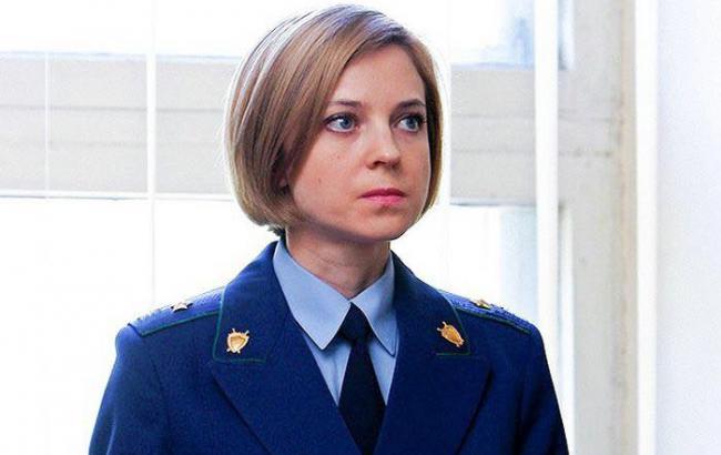 """Поклонська заявила, що призвідники """"масових беспорядків"""" погодилися співпрацювати з прокуратурою"""