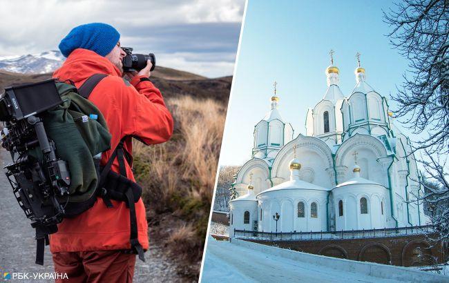 Необычные локации удивляют туристов: три места Донецкой области, которые интересно посетить зимой