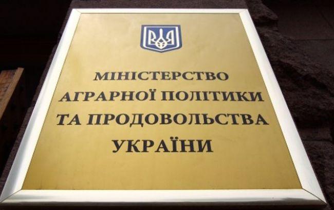 На должность главы ГПЗКУ объявлен повторный конкурс
