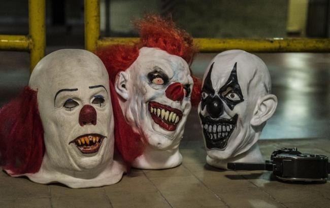 Фото: Маски клоунів (reconhecida.com)