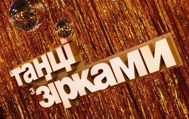 Вечір кохання: учасники Танців з зірками відкрили таємницю наступного ефіру