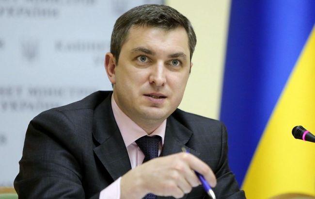 Фото: глава Фонда госимущества Игорь Билоус