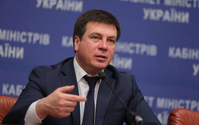 Фото: вице-премьер-министр Украины Геннадий Зубко