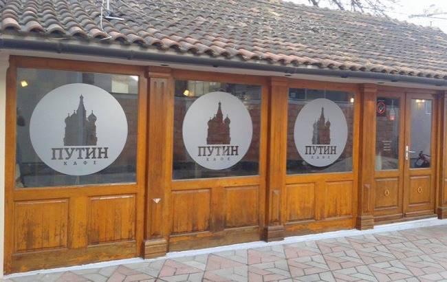 В Сербии открылось кафе имени Путина