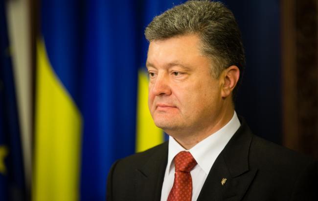 Фото: Петро Порошенко привітав українців з Днем державного прапора