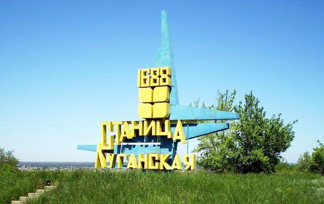 Фото: Станиця Луганська