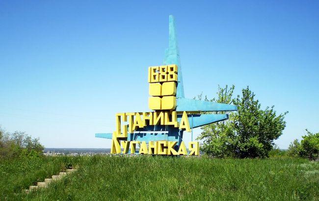Вибух газопроводу в Станиці Луганській кваліфікований як теракт