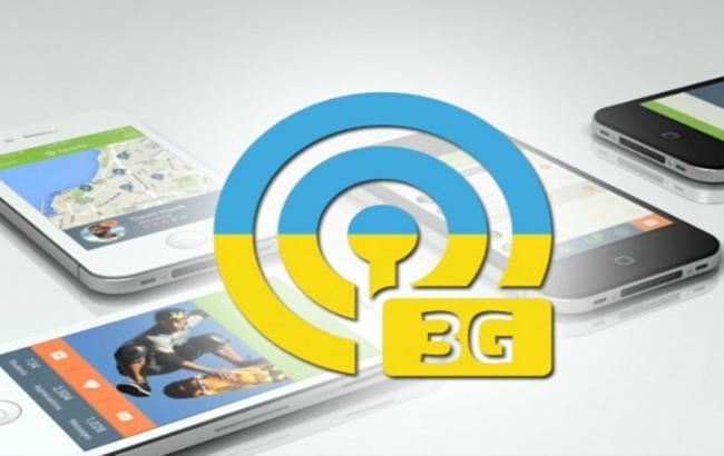 Фото: в Запорожье появится  3G-связь