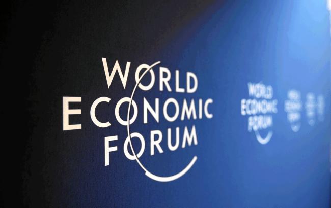 Фото: Всесвітній економічний форум