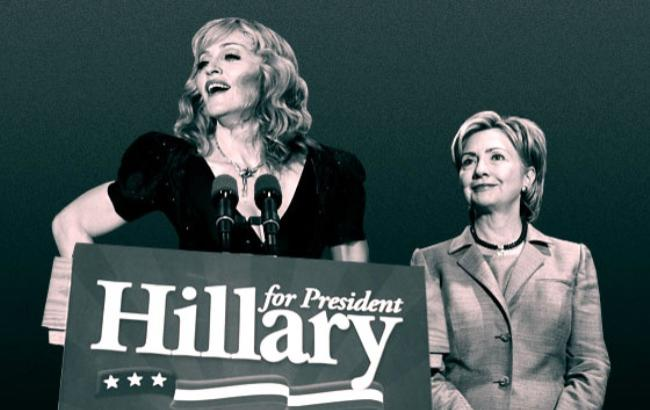 Мадонна выступила наулице с нежданным концертом вподдержку Клинтон