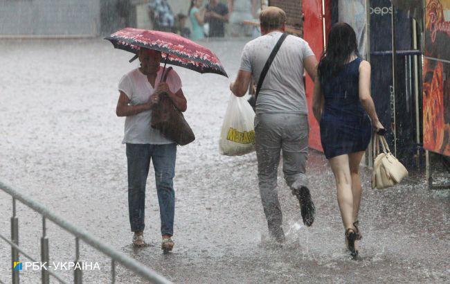 Україну накриють дощі до кінця тижня