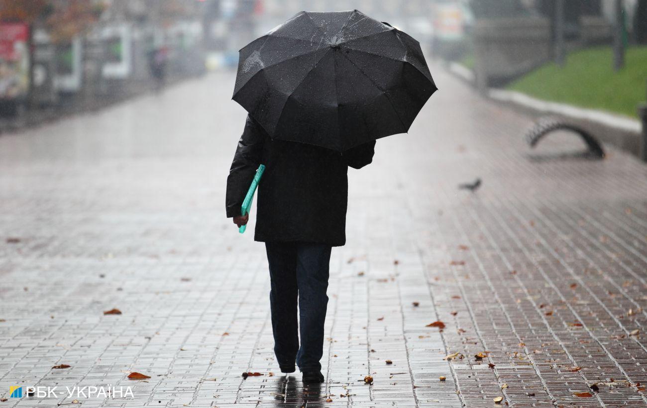 В Украину пришло похолодание: прогноз погоды на сегодня