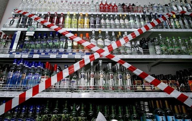 Фото: Київ ввів заборону на нічну реалізацію алкоголю