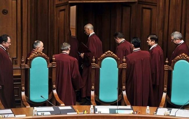Судьи мешают нарабатывать изменения в Конституцию в части правосудия