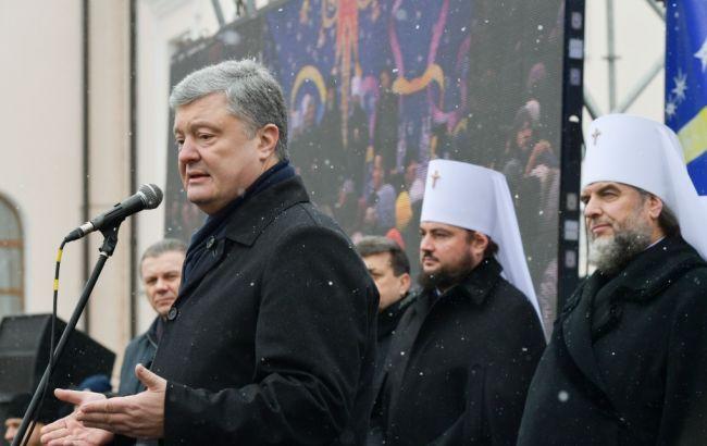 Порошенко запропонував РПЦ довести власну канонічність