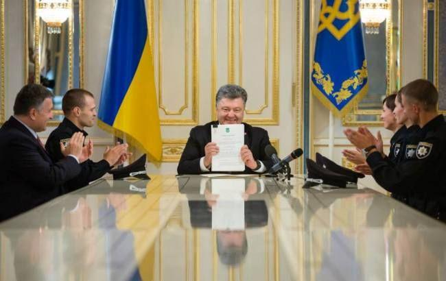 Гайдар отримала українське громадянство, Порошенко підписав закон про поліцію та інші новини 4 липня