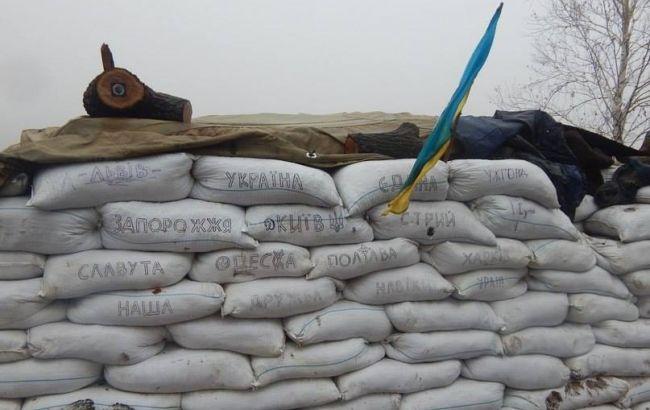 Фото: сили АТО під Маріуполем