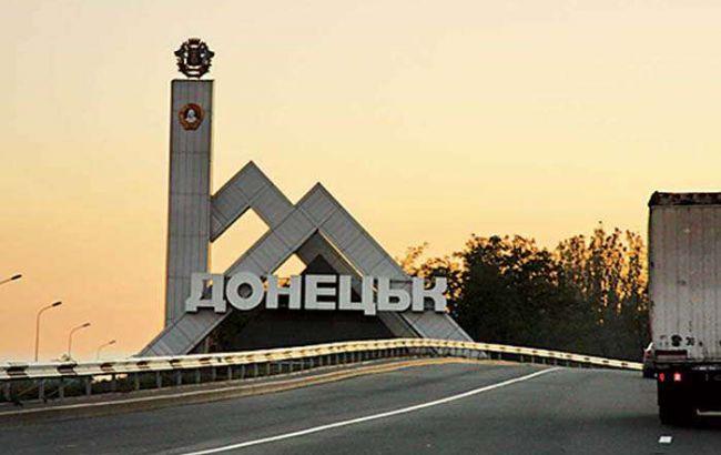 Госдеп не рекомендует американцам посещать Крым и Донбасс