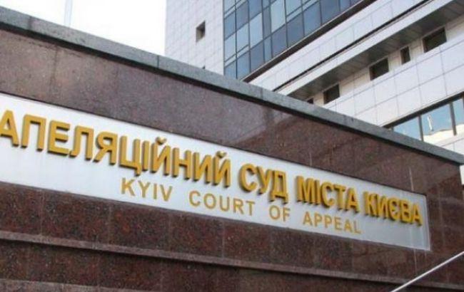 Фото: Апелляционный суд Киева рассмотрит дело Валерия Постного 3 августа