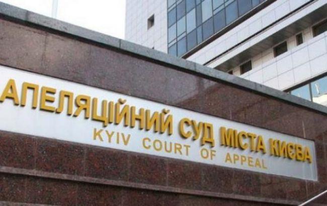 Фото: суд по справі Войцеховського перенесено на невизначений термін
