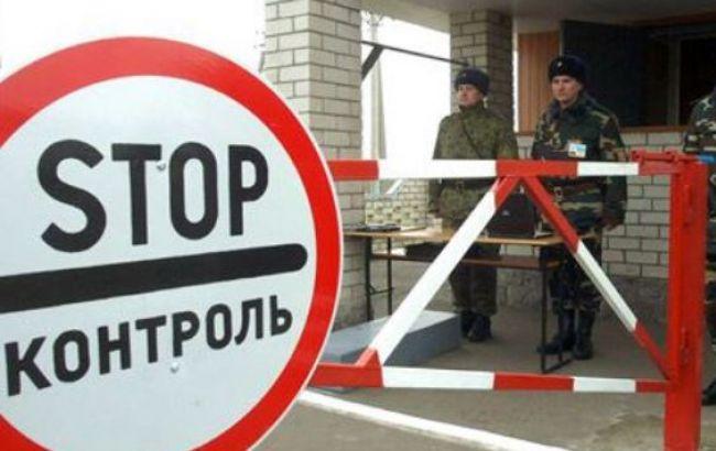 Фото: на Закарпатье пограничники задержали 13 нелегалов