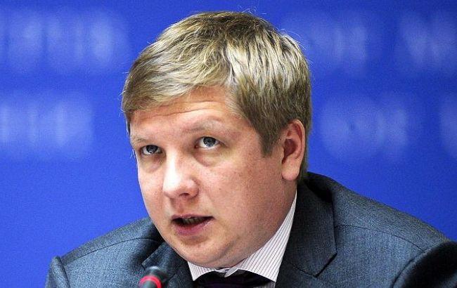 """Трехсторонние газовые переговоры провалились, """"Нафтогаз"""" не будет покупать газ у РФ"""
