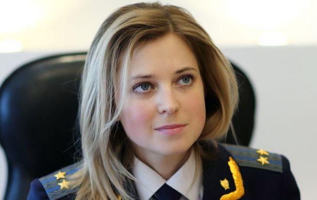 """Фото: """"прокурор"""" Крыма Наталья Поклонская"""