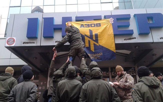 """Фото: Азов заблокировал офис телеканала """"Интер"""""""