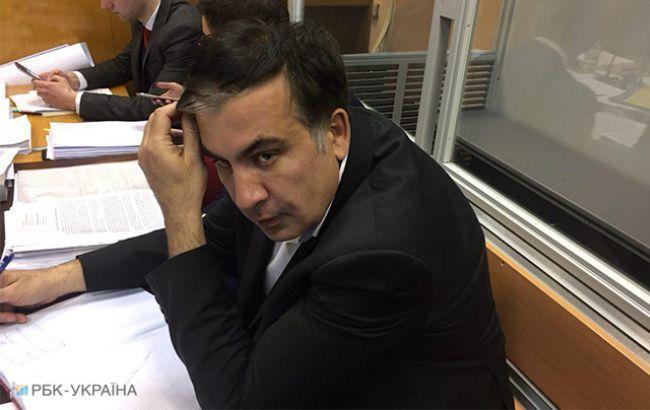 Суд рассмотрит апелляцию ГПУ по делу Саакашвили 22 декабря