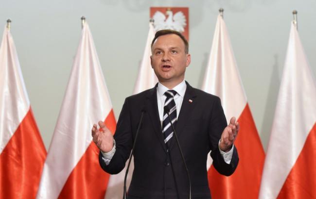 Дуда предложил провести референдум по конституции Польши в ноябре 2018 года