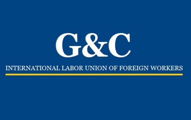 Проблема регуляции рынка найма иностранных рабочих.   Как избежать недобросовестного отношения?