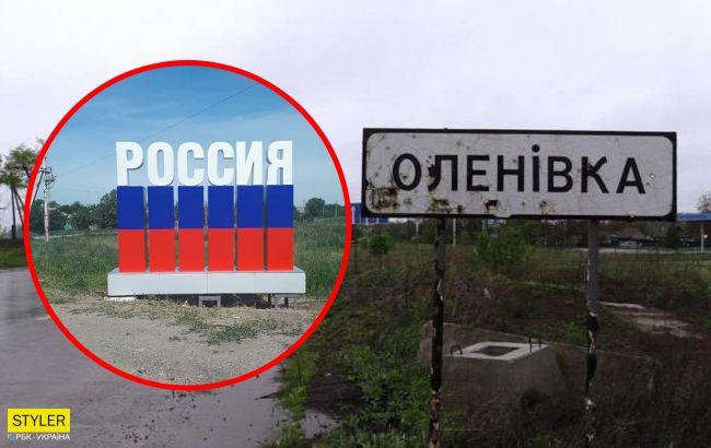Ползучая аннексия продолжается: в сети показали фото присутствия России на Донбассе