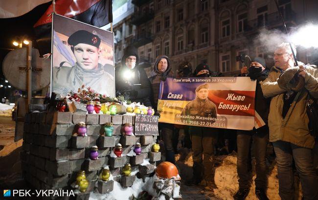 Лампадки та фаєри: у Києві завершилася акція пам'яті Небесної сотні