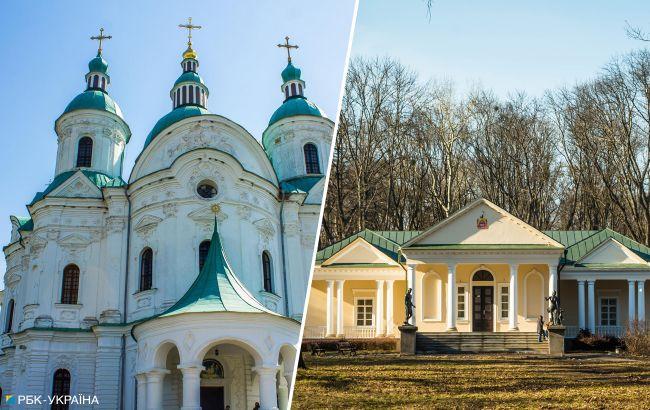 Маршрут вихідного дня: яскраві локації неподалік від Києва для подорожі автомобілем