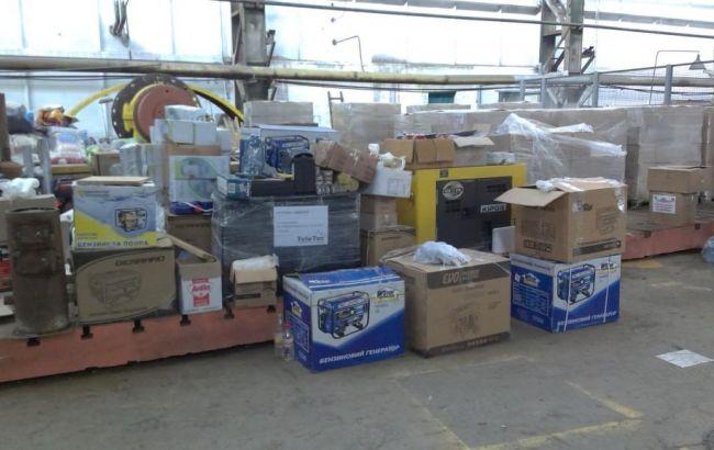 Фото: гуманитарная помощь для жителей Авдеевки